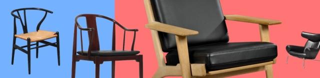 Hans Jørgensen Wegner-stole